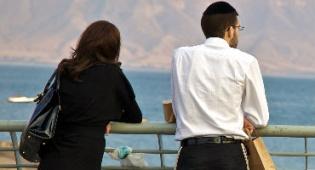 אילוסטרציה. למצולמים אין קשר לנאמר בכתבה (פלאש 90) - תרגיל לזוגיות מוצלחת