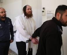 איש הפרובוקציות וההפגנות שוחרר בערבות