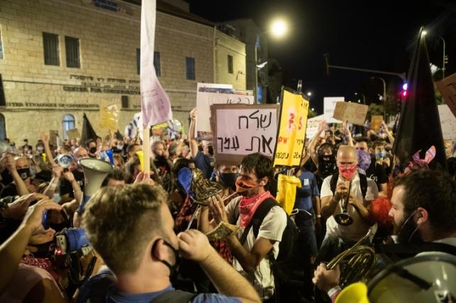 נתניהו נגד הפגנות: הפארסה חייבת להיפסק