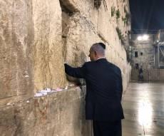 רגע לפני הסוף: נתניהו הגיע להתפלל בכותל