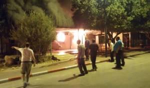 שריפת בית הכנסת