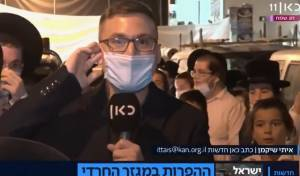 בשידור חי: עיתונאי הותקף מתחת לבית מרן