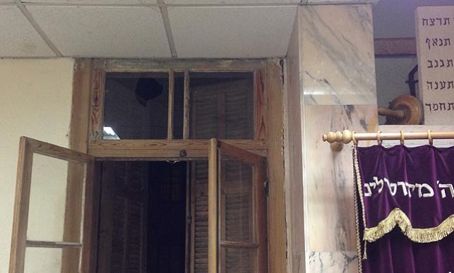 הנזק בבית הכנסת