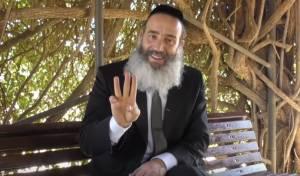 חיזוק יומי  עם הרב פנגר: מעשה טוב