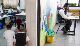 """החינוהע""""צ נערך: פיצולי כיתות ולימוד חלקי"""