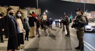 המחאה בירושלים ,אמש