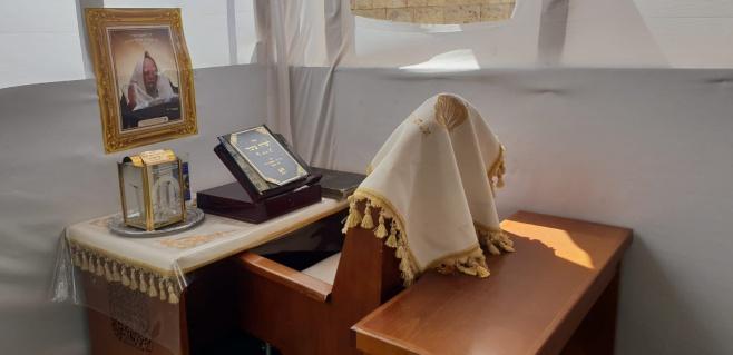בסוכה: כסאו המיותם של זקן הראשונים לציון