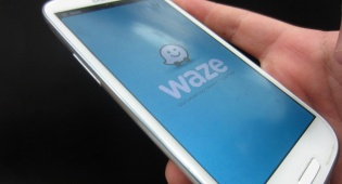 WAZE - 'Waze' הפנתה נוסעים לנתיב חסום
