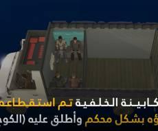 חמאס חושף: התחכום במשאית הישראלית