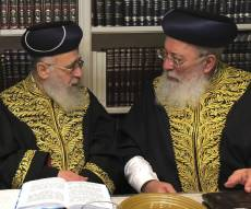 הראשונים לציון בברית יצחק לנכד המשותף