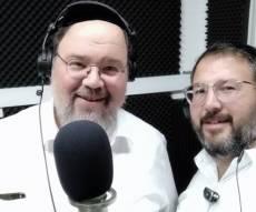 האחים אברימי ודודי רוט שרים: שמע ישראל