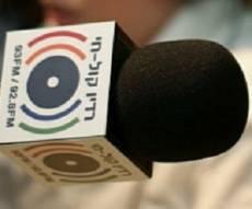 """אילוסטרציה - עתירת רדיו 'קול חי' לבג""""ץ - בידיעת ש""""ס"""