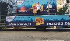ביוזמת ראש העיר ירושלים משה ליאון: מיזם 'שמח בשכונות' יוצא לדרך