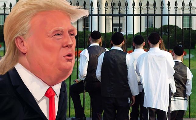 דמותו של טראמפ לצד חרדים שצופים בבית הלבן