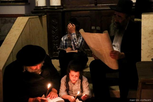 אנשי ירושלים מקוננים על חורבנה