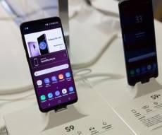 גלאקסי S9 - שבוע להגעתו ארצה: כמה יעלה הגלקסי S9?