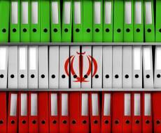 הדמיית הקלסרים שבהם החומר האיראני
