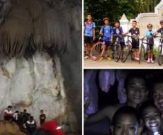 הילדים שאותרו במערה