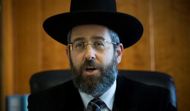 הרב הראשי דוד לאו