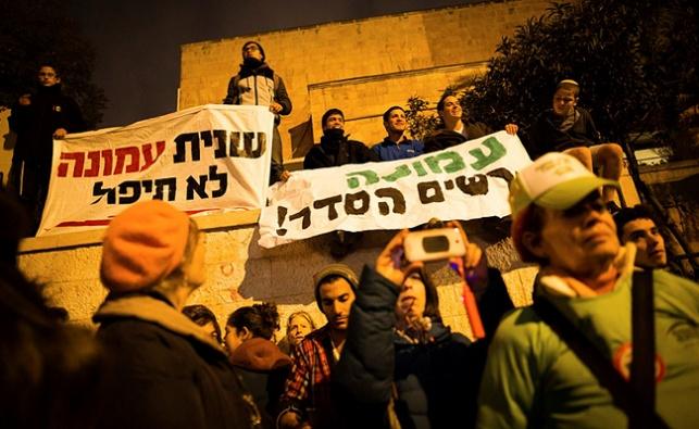 הפגנה נגד פינוי עמונה
