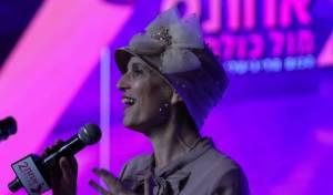 הרבנית ימימה: 'חרדיות - הכי נאמנות' • צפו