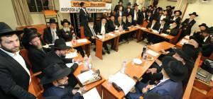 הרבנים בכנס, אמש