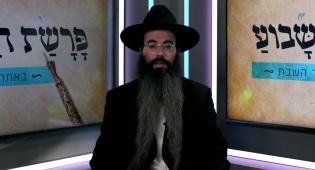 הרב נתנאל אביסרור בוורט לפרשת 'וירא'