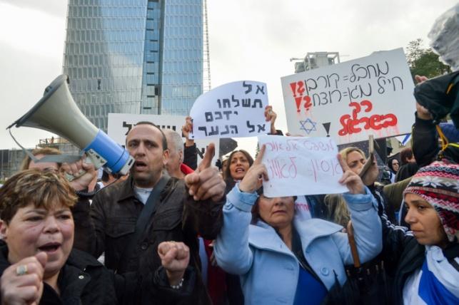 מפגינים אתמול מול בית המשפט