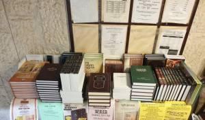 דוכן הספרים של בלוי שמכר את הקונטרס עליו נטען שהוא נגד ברסלב