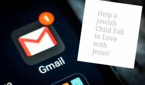 """הפניה המיסיונרית: """"אנא, תנו תרומה נדיבה היום לשינוי חיי הצעירים בקיץ הקרוב""""."""