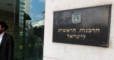סקר: החילונים שונאים את הרבנות