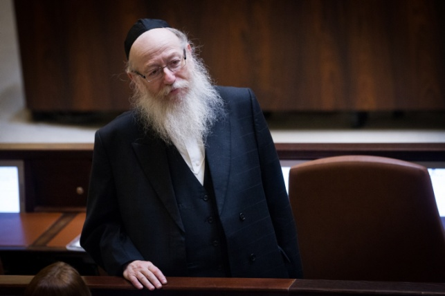 שר בריאות יעקב ליצמן