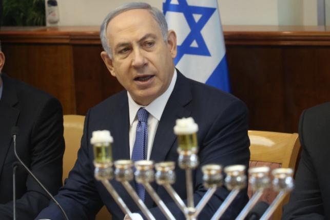 """נתניהו: """"ישראל לא תהיה מדינה דו לאומית"""""""