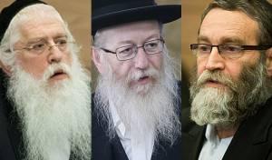 גפני, ליצמן ופרוש - ליצמן  מדבר על פשרה, דגל עולים להתקפה