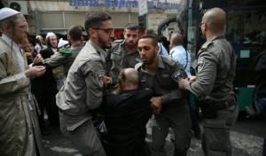הפגנות בירושלים. ארכיון