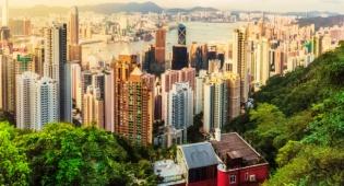 הונג קונג. ארכיון