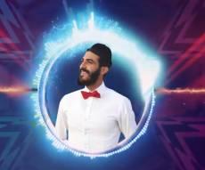שמעון בר יוחאי שער בסינגל ביכורים מקפיץ