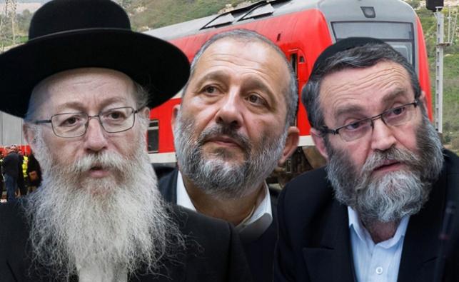 """רכבת ישראל לצד הח""""כים החרדים"""