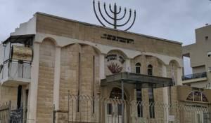 בית הכנסת אור המערב בקרית אתא