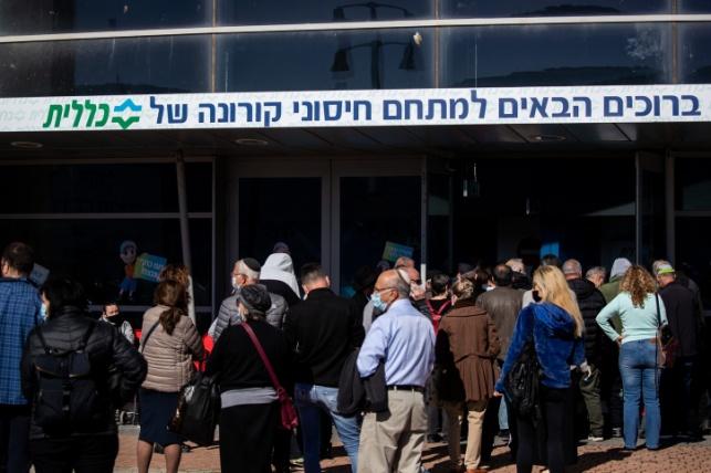 בשורה: 224,000 ישראלים התחסנו אתמול