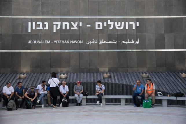 תחנת הרכבת בירושלים