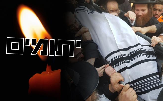 """מאות אלפים בהלויית מרן זצ""""ל • צפו בתיעוד"""