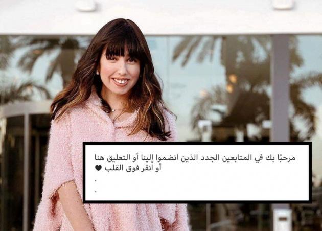 שיראל אברהמי והפוסט שתורגם לערבית