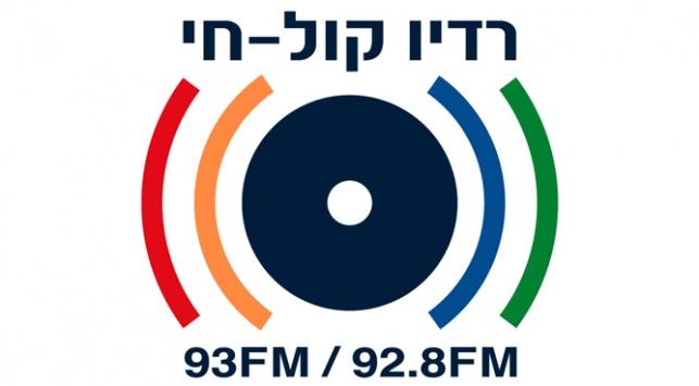 """לוגו רדיו """"קול חי"""