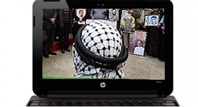 עיבוד מחשב (צילום: פלאפון)