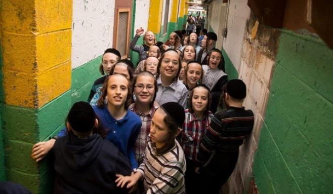 גלריה: תלמידי סאטמר יצאו לחופשה