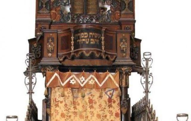 חלק מארון הקודש