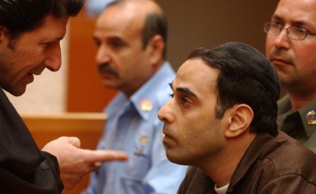 יגאל עמיר דורש שיחות טלפון כמו המחבלים