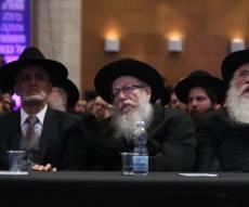 ישי עם בכירי יהדות התורה, בבחירות הקודמות