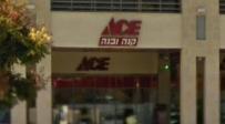 """""""אחרי שבוע הודיעו מ-Ace: ההזמנה בוטלה"""""""